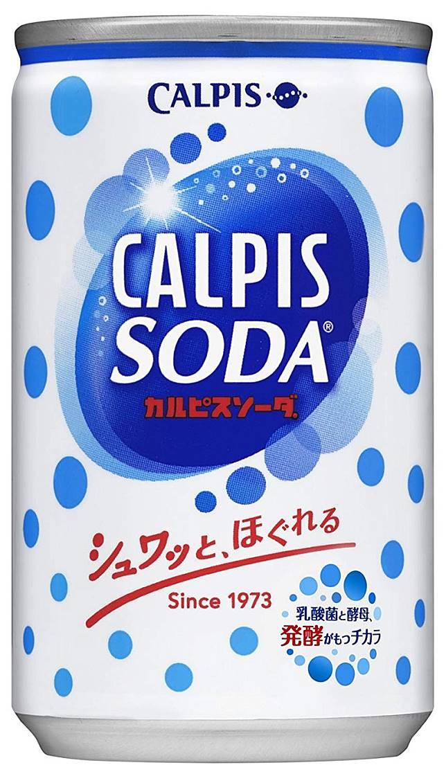 第7位的Calpis Soda可說是第3位的Calpis Water梳打水版本,想要享受碳酸飲料的痛快感就揀呢款喇。(互聯網)