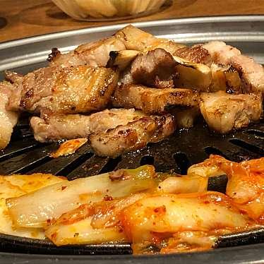 実際訪問したユーザーが直接撮影して投稿した歌舞伎町韓国料理和豚焼肉 サムギョプサル 黒毛和牛ハヌリ新宿歌舞伎町ゴジラ通り店の写真