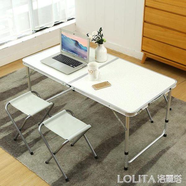 摺疊桌戶外便攜擺攤桌促銷家用餐桌椅簡易展業地推長可吃飯小桌子ATF LOLITA