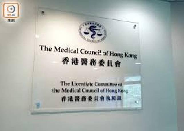 醫委會明日將就許金山的醫生資格召開紀律聆訊。