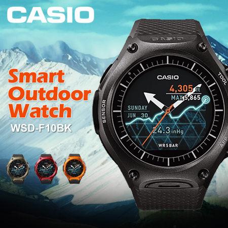 CASIO 智慧型手錶 WSD-F10BK 日本製 Smart Outdoor Watch 熱賣中!