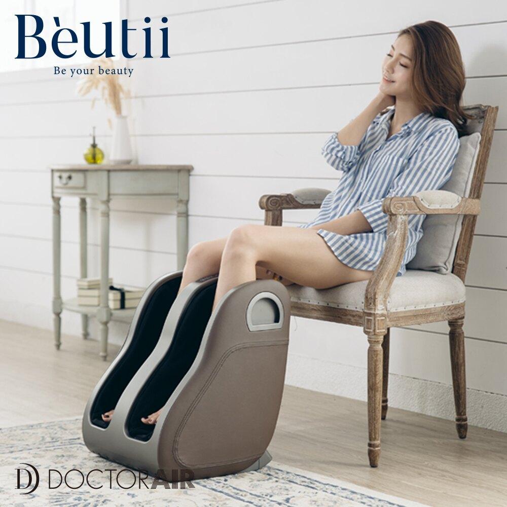 【美腿紓壓計畫】DOCTOR AIR 3D 腿部按摩器+RC03紓壓椅 立體3D按摩球 加熱 按摩 舒緩 公司貨 保固一年。人氣店家Beutii的品牌家電、DOCTOR AIR有最棒的商品。快到日本N