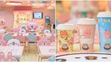 高雄也有7-ELEVEN 「卡娜赫拉的小動物」聯名專賣店了!3款超萌CITY CAFE杯、連關東煮碗也是超可愛粉紅兔兔