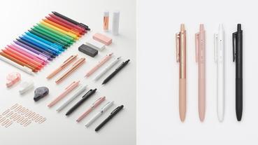 TSUTAYA原創文具品牌「HEDERA」全新系列以時髦優雅在手中綻放魅力光彩