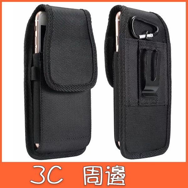 牛津布腰包 5.5吋 6.3吋 6.5吋 通用手機包 手機保護袋 手機腰包