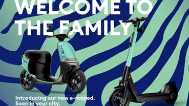 歐洲又能見到 Gogoro! Tier Mobility 宣布收購 COUP 共享機車服務