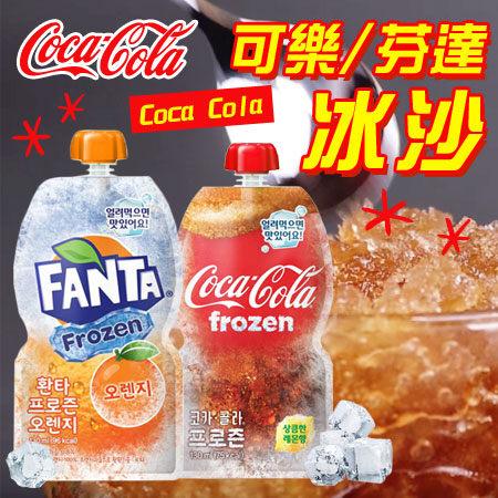 日本狂賣到缺貨 韓國版冰沙來了n可口可樂推出「冰沙」n冷藏十幾分鐘後 用手揉捏它n擠出來就能品嘗