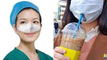 發明的人簡直是天才 !韓國咖啡廳自製「可以直接喝飲料的口罩」,網友:哪裡可以買?