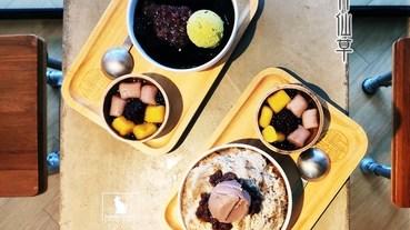 台中北區|冰店 八時 神仙草-健行店 ,綿密的冰品濃郁仙草香氣很迷人啊!