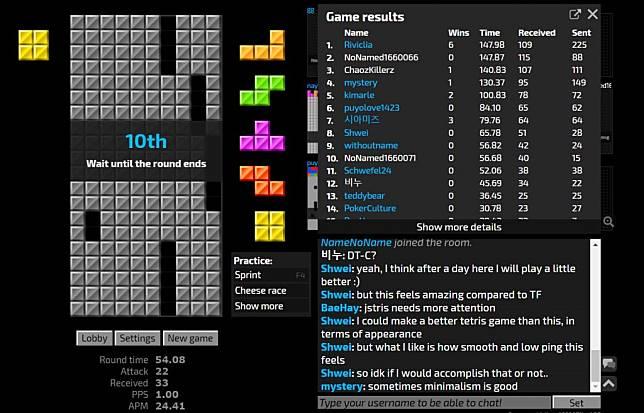 "Jstris"" มาลอง Tetris Battle Royal เอื้ออาธร เล่นฟรีบน PC ได้"