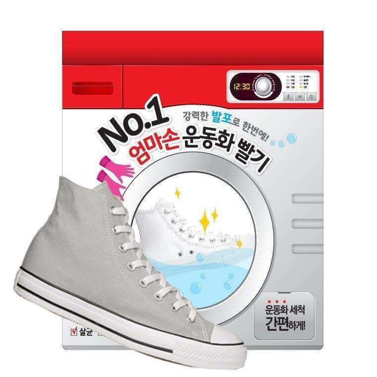 韓國 LALA 運動鞋塑膠袋洗鞋機(洗鞋袋 x 1入+清潔劑 x 9包【Miss.Sugar】【K4006075】。人氣店家MISS SUGAR的有最棒的商品。快到日本NO.1的Rakuten樂天市場