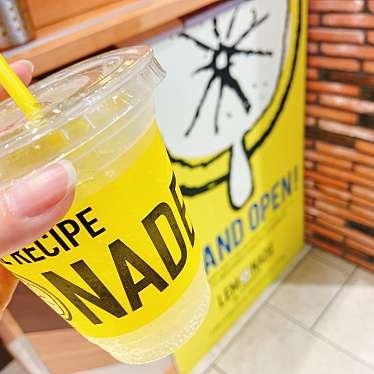 LEMONEDA BY Lemonica コクーンシティ コクーン2店のundefinedに実際訪問訪問したユーザーunknownさんが新しく投稿した新着口コミの写真