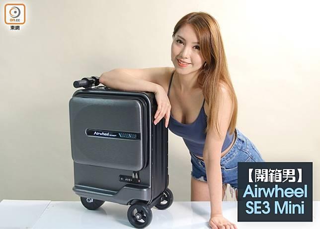 Airwheel SE3 Mini由JC Shop引入,現已開售。(胡振文攝)