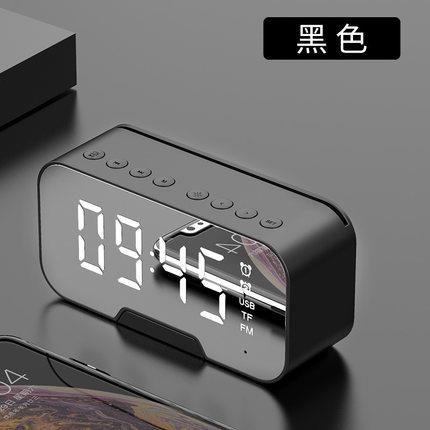 藍芽音響 便攜式迷你時鐘小音響超重低音炮戶外大音量3D環繞家用雙鬧鐘