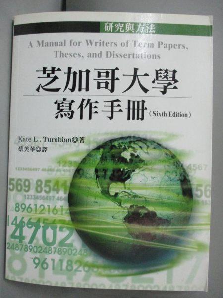 [ISBN-13碼] 9789571136998 [ISBN] 9571136999