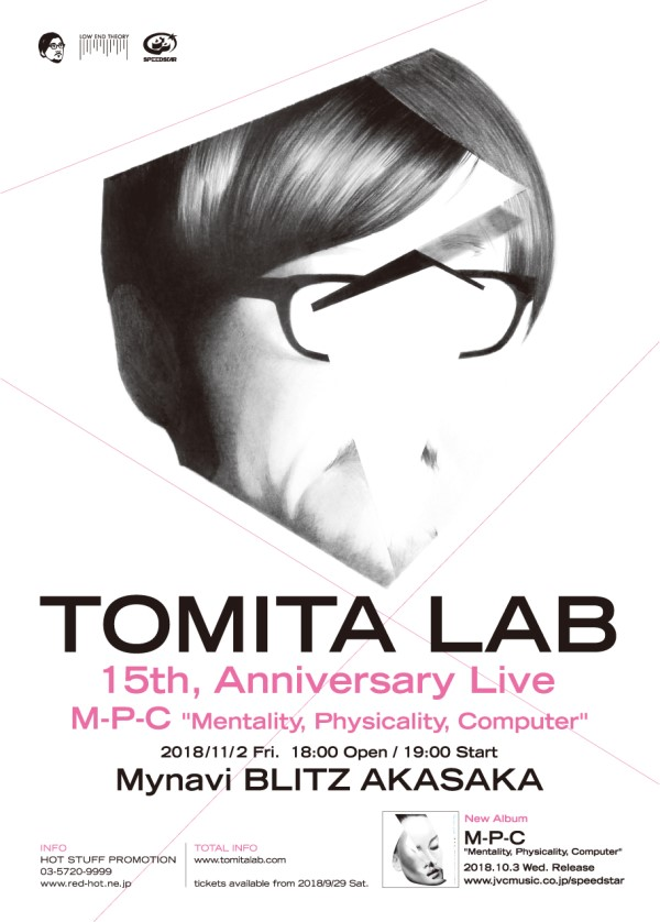 tomitalab_flyer_A5_Low.jpg