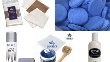 【型男皮件保養】PPT皮夾保養凍齡術&推薦保養去污工具清單大公開