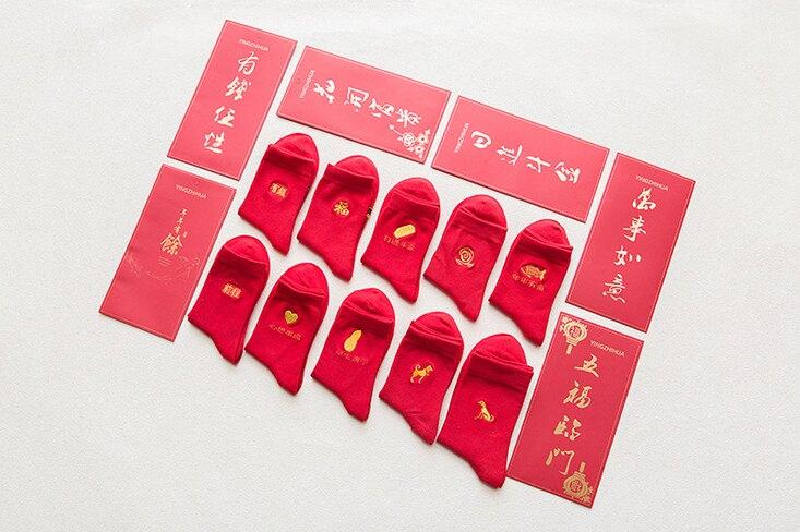 金色刺繡圖案更顯質感,每雙附有一個紅包袋,多款任選!