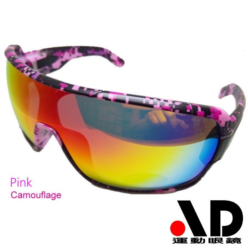 AD Alpha2迷人系列~迷彩低風阻全框完整包覆運動太陽眼鏡 台灣外銷精品運動眼鏡