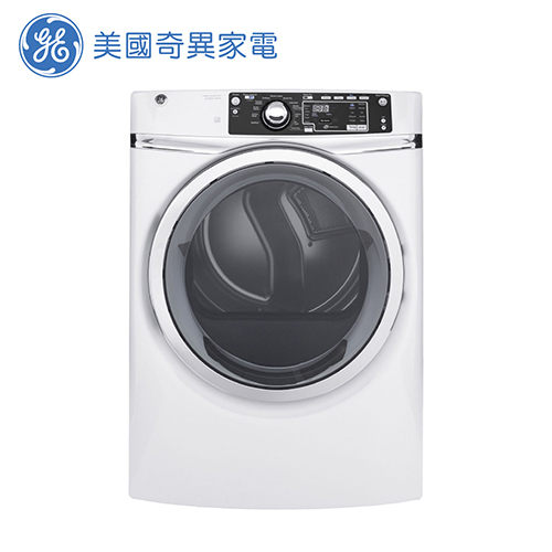 指定送達+基本安裝+舊機回收n13種乾衣行程n5種烘乾溫度n雙溫感應器n內置棉絮濾網n剩餘時間顯示