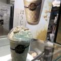 ほうじ茶ショコリキサー - 実際訪問したユーザーが直接撮影して投稿した西新宿チョコレートゴディバ 新宿駅西口店の写真のメニュー情報