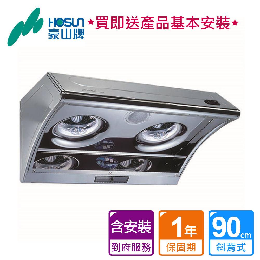 ‧超靜音設計,恬靜廚房新趨勢。 ‧超大吸風口,油煙一把抓。 ‧雙渦輪集風胃,吸力超強。 ‧二次集油設計,煮菜不滴油。 ‧全國唯一擁有專利通風道設計,不漏油不逆流。 電壓頻率 (V/ HZ):110V/