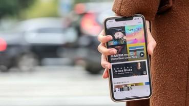 Spotify、KKBOX、Apple Music,三大串流音樂服務的免費、付費方案比較