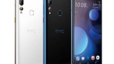 HTC 首款三主鏡頭手機,Desire 19+ 開價 9,990 元起、7 月上旬開賣