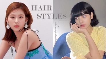 2020肩上短髮是趨勢!楊丞琳、林依晨、TWICE都在剪的短髮造型,圓肉臉型這樣剪最瘦臉