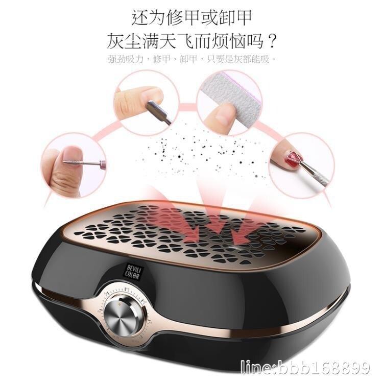美甲機吸塵器 68W大功率美甲吸塵器打磨吸灰塵美甲店專用指甲粉塵機 新年優惠