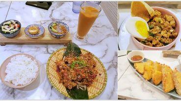 【台北泰式】小食泰泰式料理餐廳 FanThaisy (新址),跨國界泰式料理,還是好拍的人氣網美店