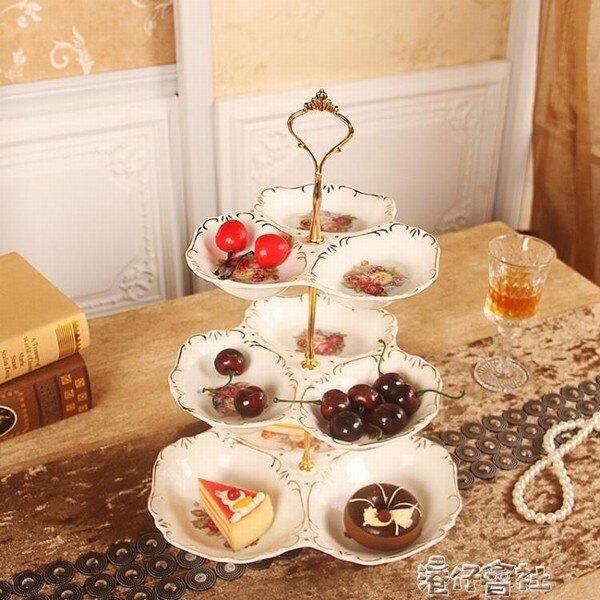 歐式陶瓷三層水果盤蛋糕架蛋糕盤下午茶點心盤時尚創意生日婚禮物 交換禮物