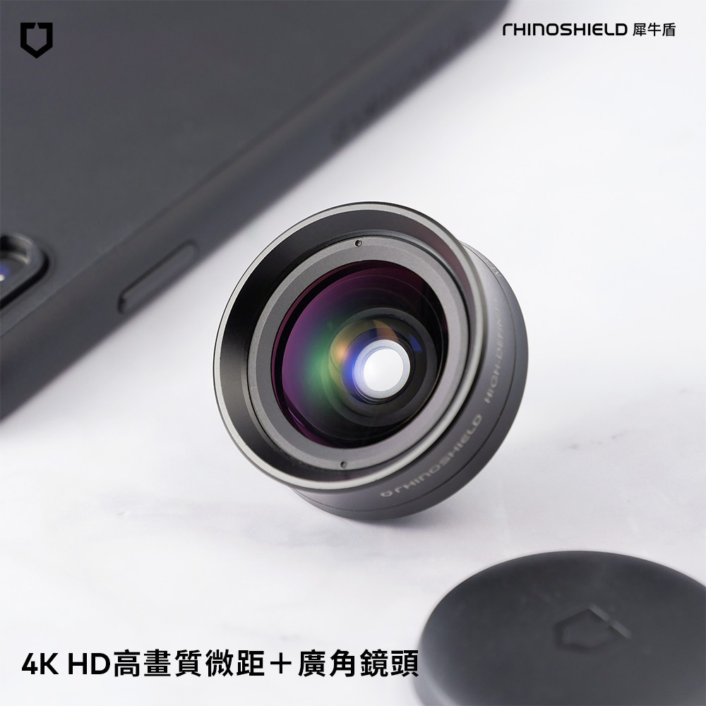 即日起購買(新版)4K HD高畫質微距+廣角鏡頭1680$ 就贈送(新版)轉接環120$,型號任選 數量有限~趕緊把握~ ✅賣場百百間不知道該如何挑選嗎? ✅品質把關的事情就交給我們 ✅100%出貨前