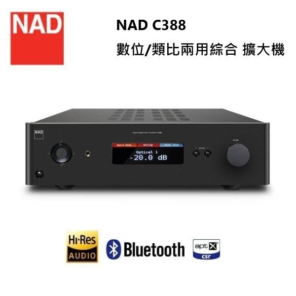 *可用聊聊議價或是詢問優惠價*品牌/型號 : NAD C388 品名: Hybrid Digital DAC Amplifier (數位/類比兩用綜合 擴大機 )產品特點 可選購『MDC DD Blu