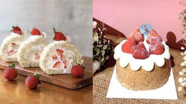 這週末去咖啡廳約會如何?推薦中山商圈超有氣氛「10家約會咖啡廳」~好看又好拍的甜點蛋糕絕對該朝聖!