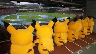 20 隻皮卡丘突襲廣島球場超壯觀 萬萬沒想到白跑了一趟...