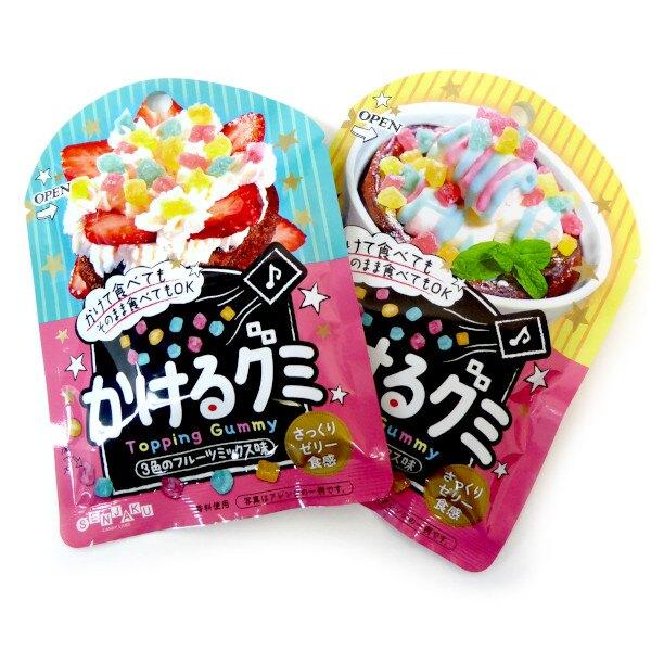 日本原裝進口 色彩繽紛的迷你水果軟糖 搭配各式甜點蛋糕作爲可愛裝飾 直接吃也很美味喲~