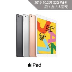 ◎四核心 A10 Fusion + M10 協同處理器 ◎10.2 吋 2160 x 1620 IPS ◎支援 Apple Pencil品牌:Apple蘋果系列:iPad2019型號:iPad2019