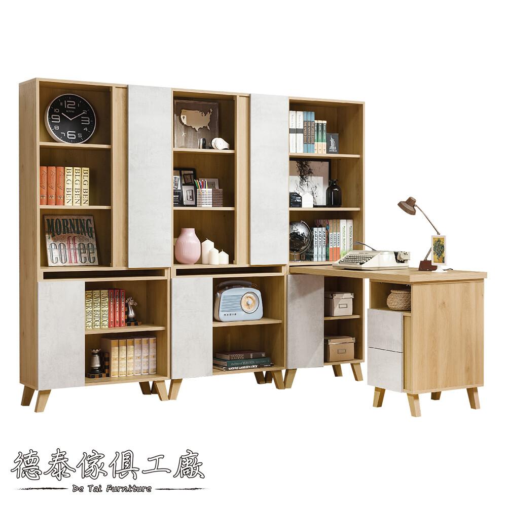 JOYE清水模風格7.4尺書櫃搭配調整書桌 x1 ---------------------------------------------------------------------------