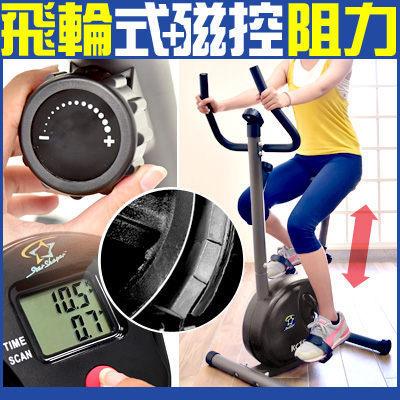 多段式阻力選擇(運動強度)n數據顯示器(單鍵簡單操作)n雙向雙輪軸傳動(耐用皮帶)