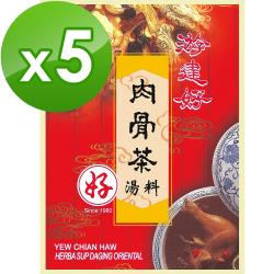 ◎天冷來一鍋暖呼呼~滋補強身!風味獨特,回味無窮!|◎馬來西亞GMP認證製造,回教食品「HALAL」!|◎觀光必買的名產,現在不用出國也買的到喔!無添加化學物及防腐劑!種類:湯品風味:東南亞口味:不辣