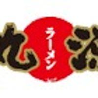 丸源ラーメン 市原五井店