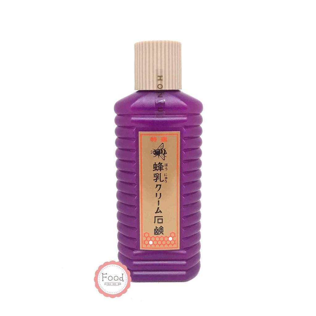 日本進口 天然萃取 蜂蜜成分 蜂王乳 洗面乳 200毫升