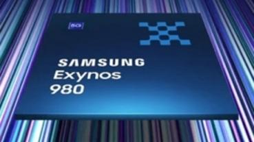 三星首款整合 5G 連網晶片的高階處理器,Exynos 980 年底量產