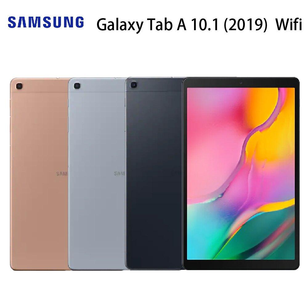 [指定店家最高23%點數回饋]三星 SAMSUNG Galaxy Tab A 10.1 (2019) Wi-Fi 3G/32G-金/銀/黑 GO買手機。人氣店家銓樂3C的平板電腦有最棒的商品。快到日本