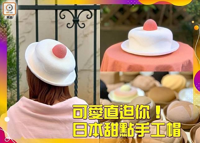 草莓蛋糕款,戴上立即Kawaii!(互聯網)