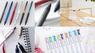 三菱鉛筆uni系列4款得獎商品 文具控一定要收齊!