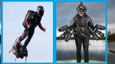 現實版鋼鐵人VS.綠惡魔,誰的飛行速度比較快?