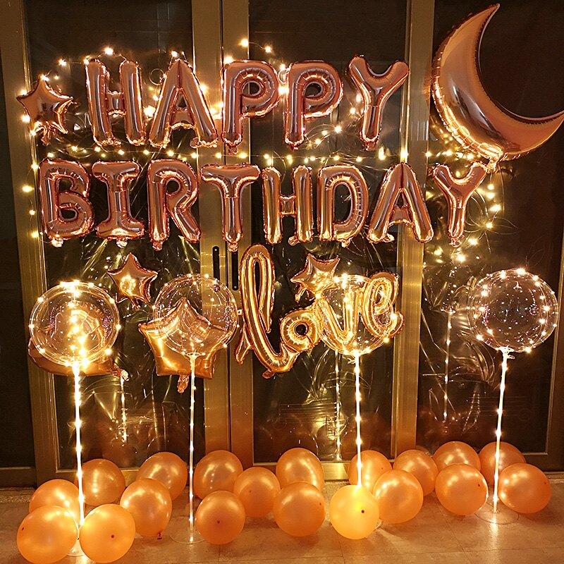 網紅成人兒童生日裝飾派對氣球場景布置女孩生日趴體驚喜氣球套餐 小山好物