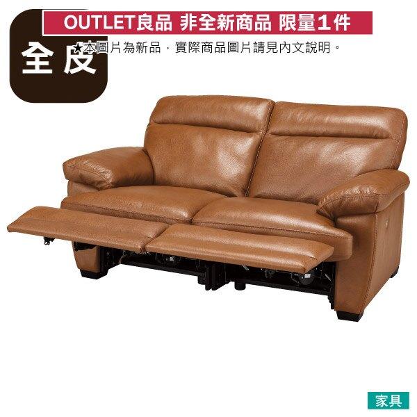 ◎(OUTLET)全皮3人用電動可躺式沙發 Z-637 BR 福利品 NITORI宜得利家居。居家,家具與寢飾人氣店家宜得利家居的沙發.沙發床.個人椅、可躺式沙發有最棒的商品。快到日本NO.1的Rak